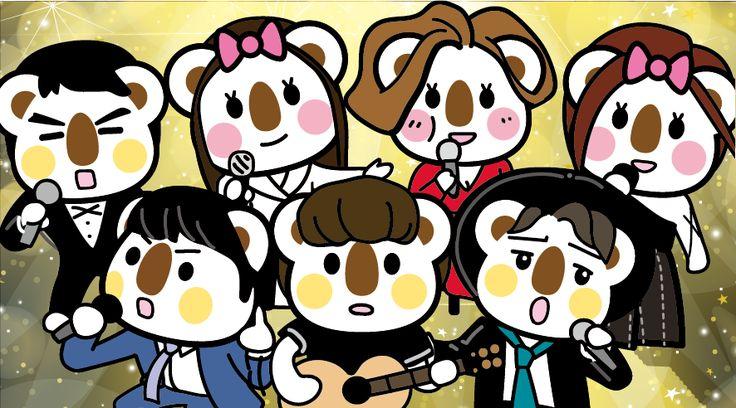#OKI&KIKI# #I am a Singer# #OK熊很OK# #我是歌手#  #萧敬腾# #Jam Hsiao# #谭晶# #TanJing#  #杜丽莎# #Teresa Carpio# #林忆莲# #Sandy Lam# #张杰# #Jason Zhang# #赵雷# #ZhaoLei# #迪玛希# #Dimash Kudaibergen#