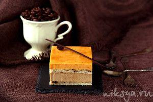 Торт «Bresilienne» («Бразильский») кофейный