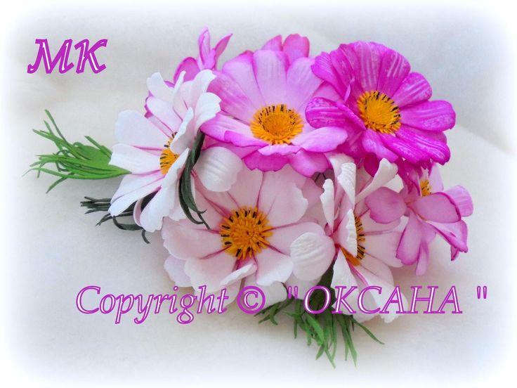 День добрый , милые рукодельницы! Сегодня представляю Вам свой цветочек Космея. Для создания цветочка нам потребуется ., фом иранский, пастель розовая сухая,...