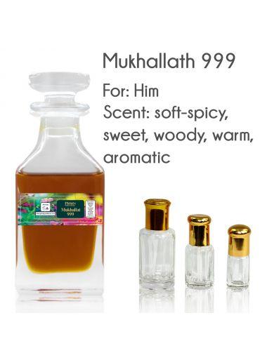 Perfume Mukhallath 999 by Ajmal is a lively, wonderfully complex Fougere perfume filled with profoundness and vitality. #perfumeoils #mukhallath999 #attars  #ajmal #ajmalperfumes #concentratedperfumeoil #freefromalcohol #arabianperfume #parfum  #parfumes  #perfume #parfume #orientalperfumes #itr #plentyperfumescom