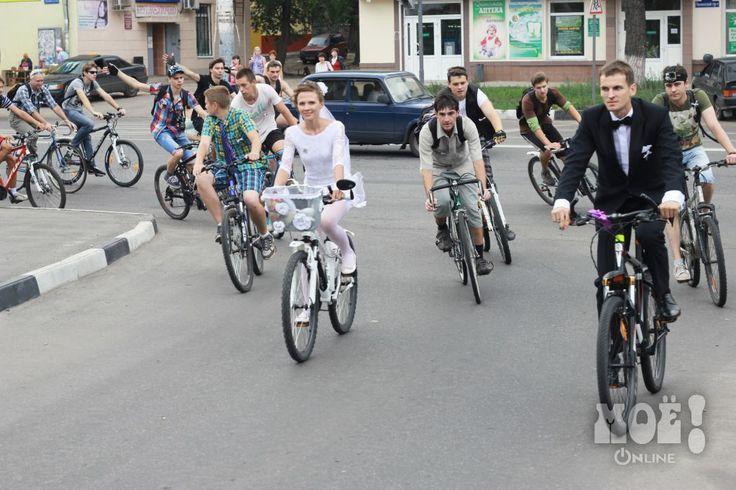 Свадьба на велосипедах в Воронеже / Wedding on bicycles in Voronezh