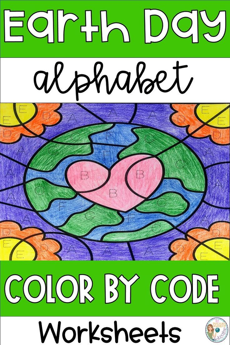 Check Out These Fun Earth Day Color By Code Alphabet Trace Worksheets For Your Preschool And Kindergarten Students Do Your Kids Need Practice With Actividades [ 1104 x 736 Pixel ]