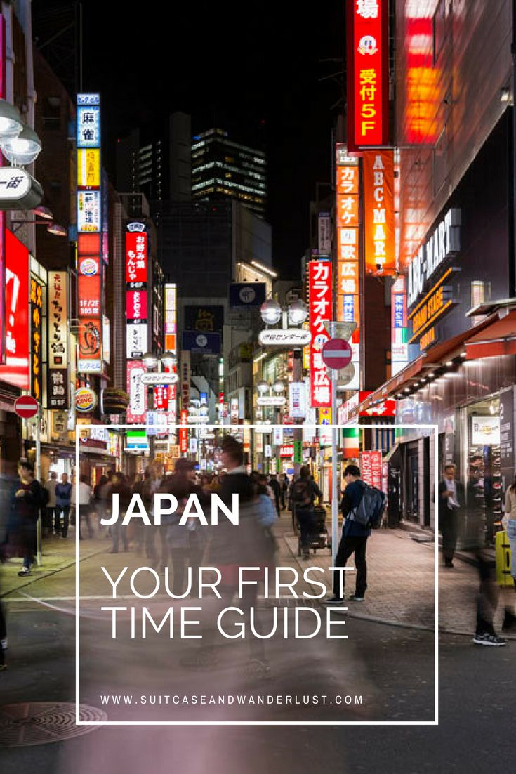 Your Japan for the first time guide. Oddities and great things about Japan.