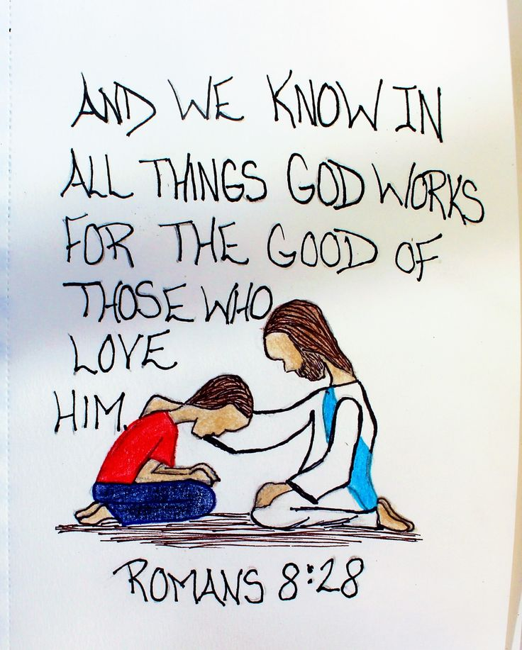 """""""And we know in all things God works for the good of those who love him."""" Romans 8:28 (Scripture Doodle of Encouragement)"""