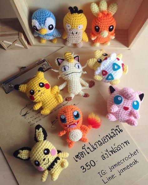 #pattern #amigurumi#pokemon #jamecrochet#crochet