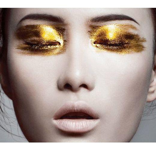 Χρυσή σκιά ματιών