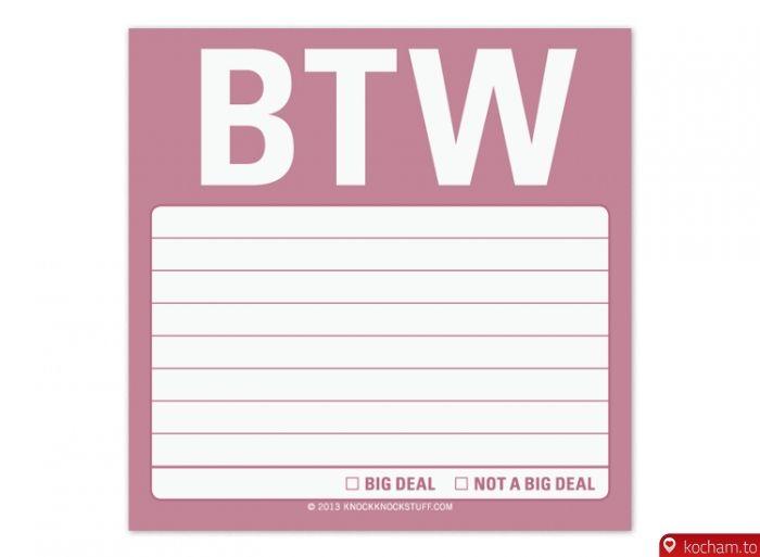 """Kocham.to - Przyklejane karteczki """"BTW"""""""