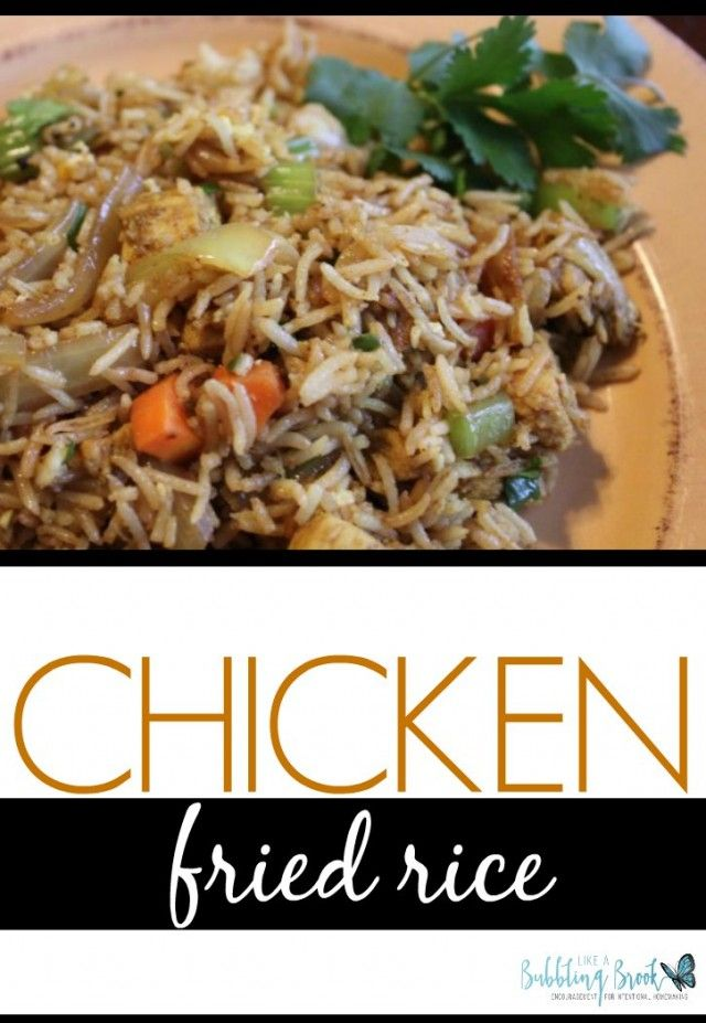 Curried Chicken Fried Rice Recipe. Quick and easy to make with pantry ingredients. Makes a great frugal meal!