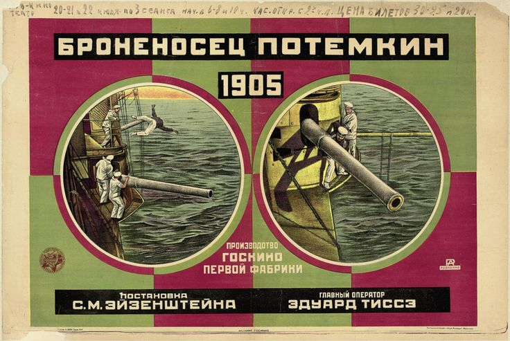 "Russian poster by Alexander Rodchenko (1927) ""Probably the most influential figure of the Constructivist movement, Rodchenko was a painter and sculptor whose commitment to the Russian Revolution led him to abandon fine art to focus on designing advertisements, book covers, and posters in the service of the state."""