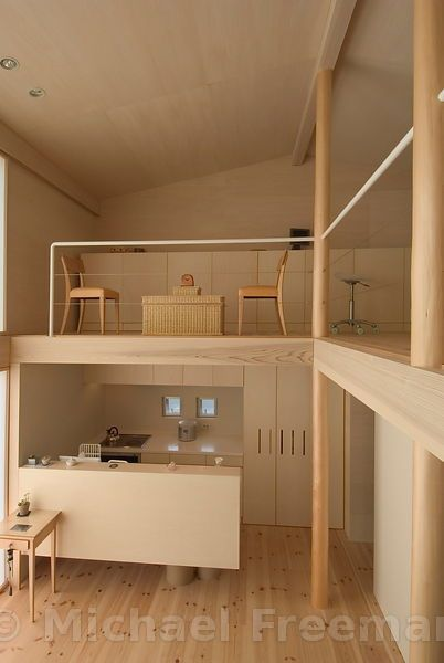 9 tsubo house interior of one of a series of tiny cubic japanese homes