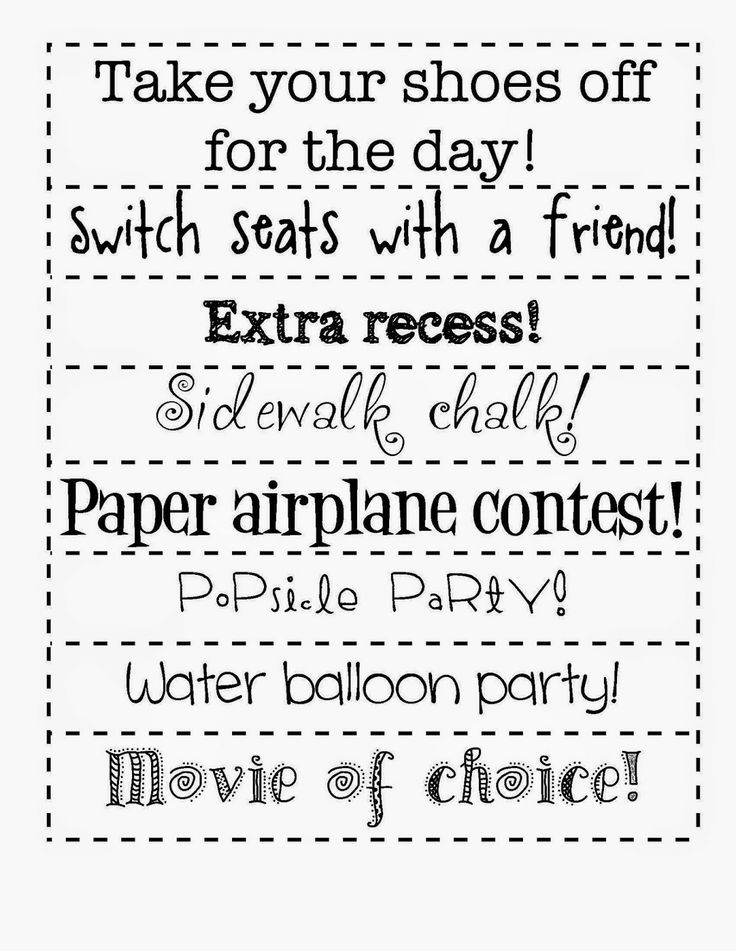 Reasons to Celebrate! {FREEBIE}...End of the year celebrations FREEBIE!