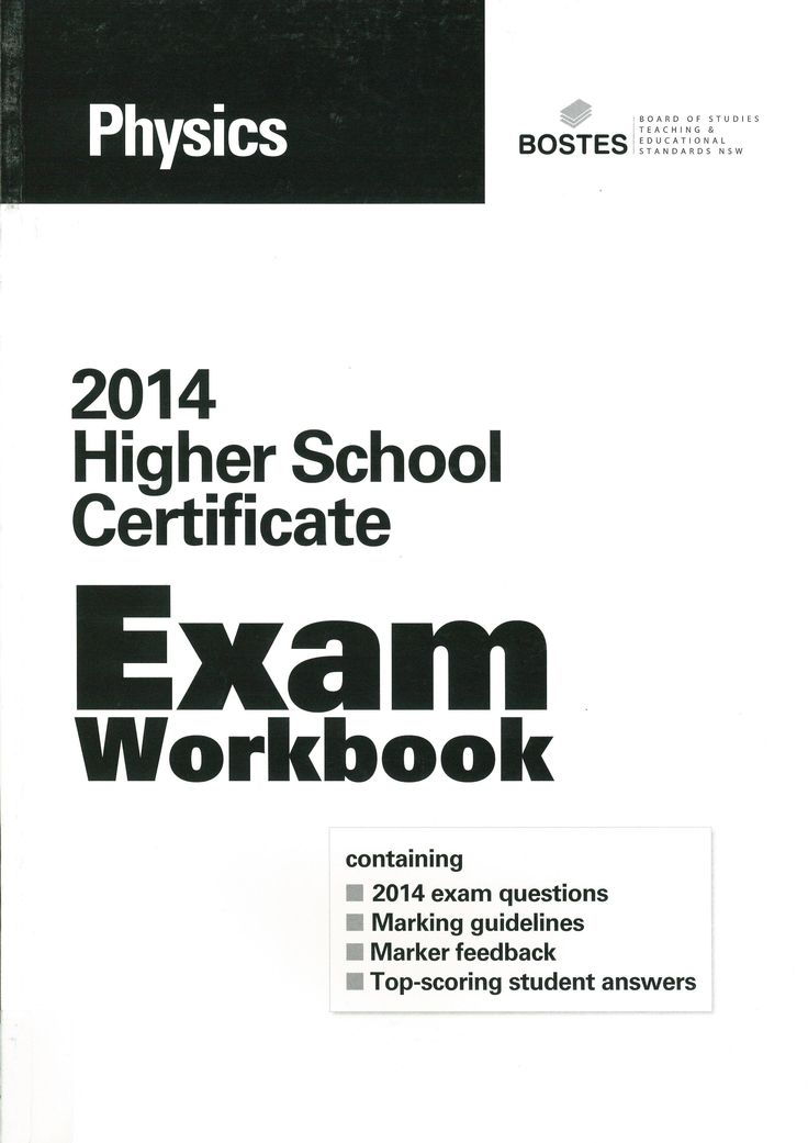 2014 HSC Exam Workbook: Physics.