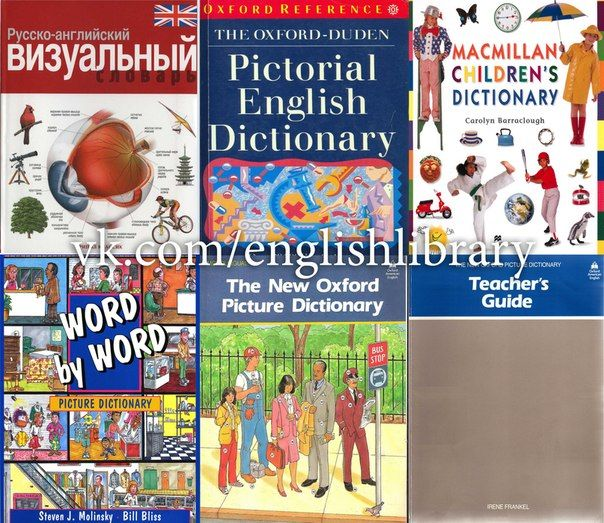 english learn books vk