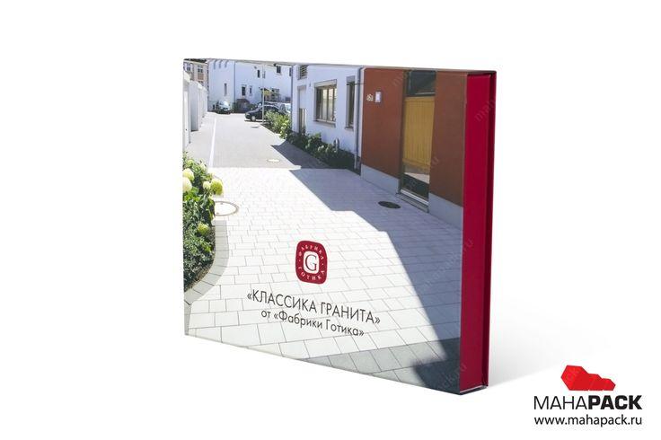 Фирменная коробка-книжка с клапаном на магните для образцов продукции под заказ