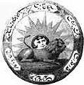 Flag of Iran (Fat'h Ali Shah)  Date1955  SourceSource= Yahya Zoka (1965) Honar o Mardom, Vol. 31, p. 18.