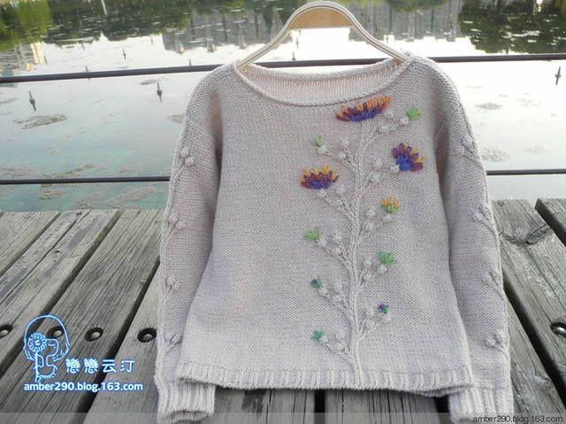 Мобильный LiveInternet Необычный пуловер спицами | neanon - Записки обывательницы |