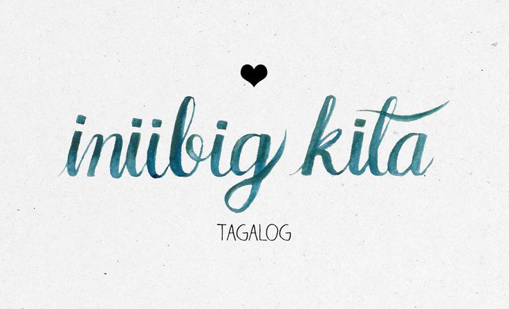 "Tagalog: | How To Say ""I Love You"" In 22 Different Philippine Languages"