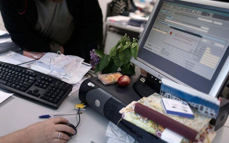 Tο 3% των φορολογουμένων πλήρωσε το 42% του φόρου εισοδήματος για το 2015 | Ελληνική Οικονομία | Η ΚΑΘΗΜΕΡΙΝΗ
