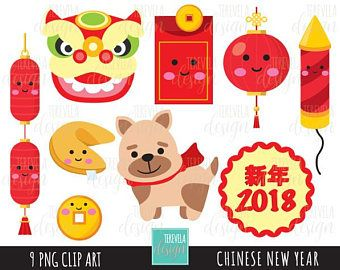 80 sale chinese new year clipart china clipart new year clipart commercial use kawaii clipart fortune cookie china graphics dog