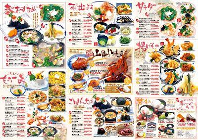 Japanese izakaya menu | http://japaneseizakaya.blogspot.com/2012/09/10-japanese-izakaya-dishes-for-beginners.html