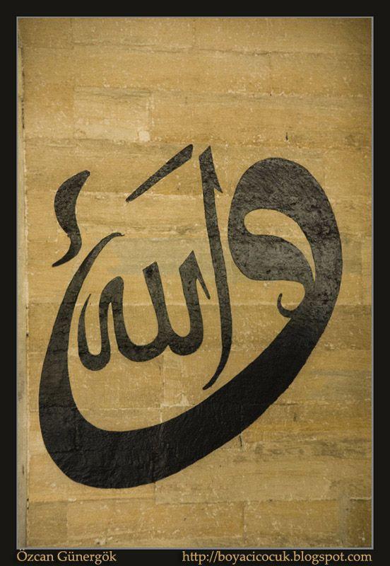 """Tekirdağ Rüstempaşa Camii 1546 yılında inşa edilmiş. """"vaw"""" harfi içinde """"Allah"""" kelimesi yazılı."""