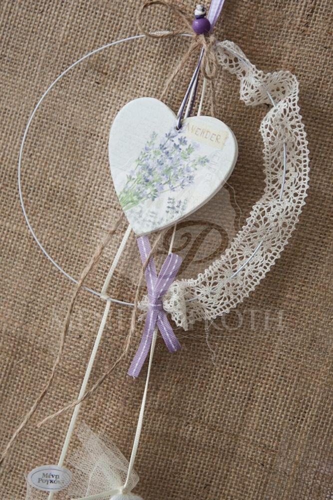 Μπομπονιέρα βάπτισης κρεμαστή με καρδιά πήλινη
