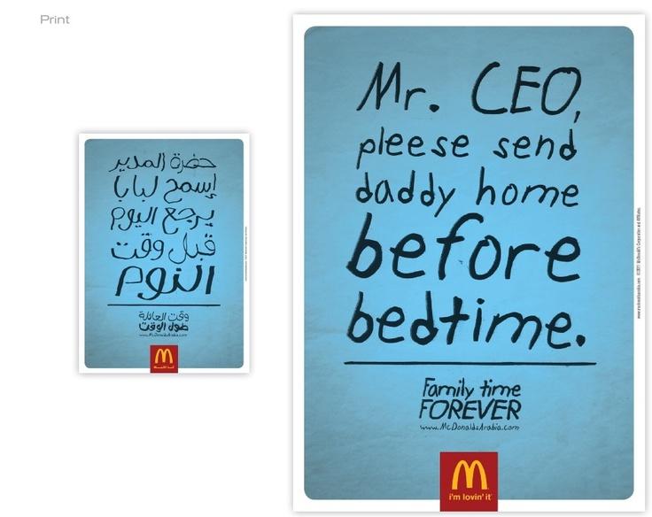 Campaign: Family Time Forever / Advertiser: McDonald's / Agency: Leo Burnett Dubai / Country: UAE / Executive Creative Director: Peter Bidenko / Creative Director: Marwan Chahine / Art Director: Tariq Ayass / Copywritter: Maha Khawaja & Clevin Antoa / Award: Food / Drink Sapphire