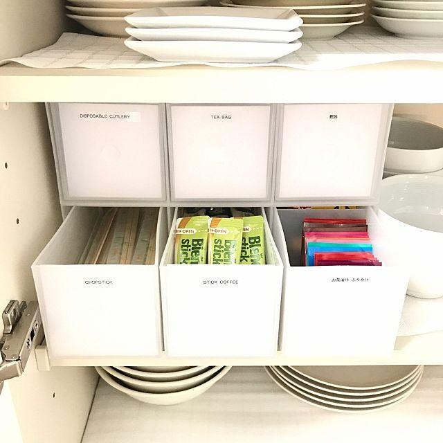 おうちを便利に大変身 使い勝手のよい収納にするアイデア 収納 アイデア 無印良品 キッチン パントリー 収納 アイデア