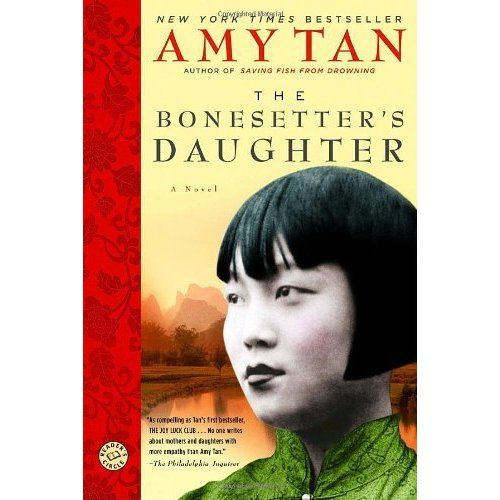 As an English teacher, I knew I needed to read some more literature by female authors so I could make better recommendations for my students, and I'd heard good things about Amy Tan, so I took this book home from my back table to start this year's holiday reading.  While the major theme of mother-daughter relationships is not my favourite, I did appreciate it as I saw some shadows of my own daughter's, wife's and mother-in-law's lives. There is an excellent mystery story here as well, as…