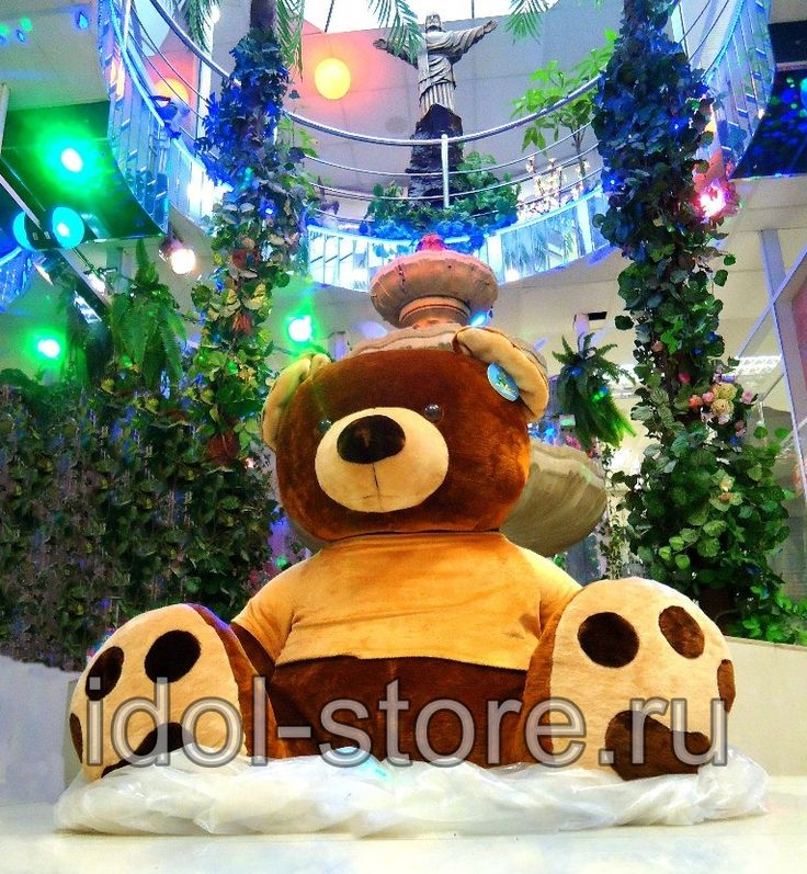 Большой плюшевый медведь Барни - мягкая интерьерная игрушка. Символ Российской Федерации