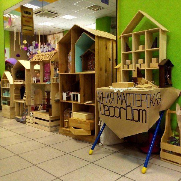 Dolls house. Dolls house shelf. https://vk.com/decordom_tsk