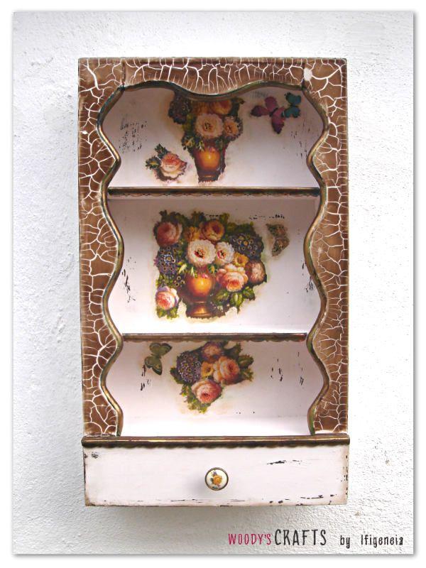 Ξύλινη χειροποίητη ραφιέρα-συρταριέρα | Μικροέπιπλα | Περισσότερα στη διεύθυνση: http://j.mp/woodys-crafts-gallery-mikroepipla