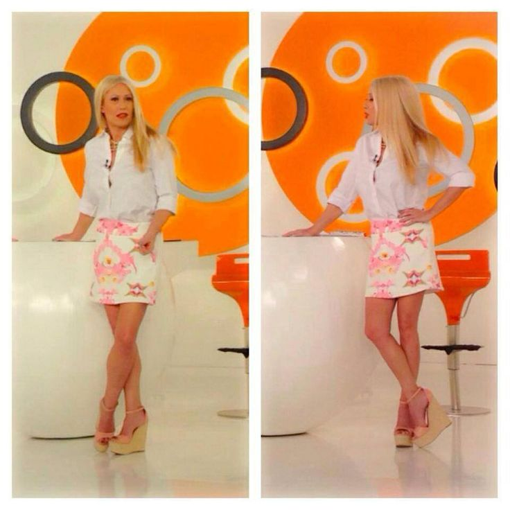 Amazing Skirt with print