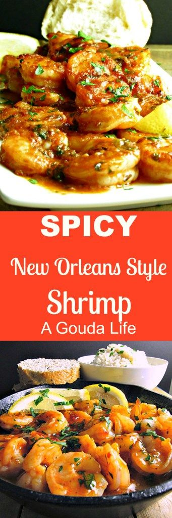 Spicy New Orleans Style Shrimp ~ easy, tasty shrimp in a rich, spicy buttery Cajun sauce. Serve over rice or just with crusty bread and a few lemon wedges to squeeze over the top.