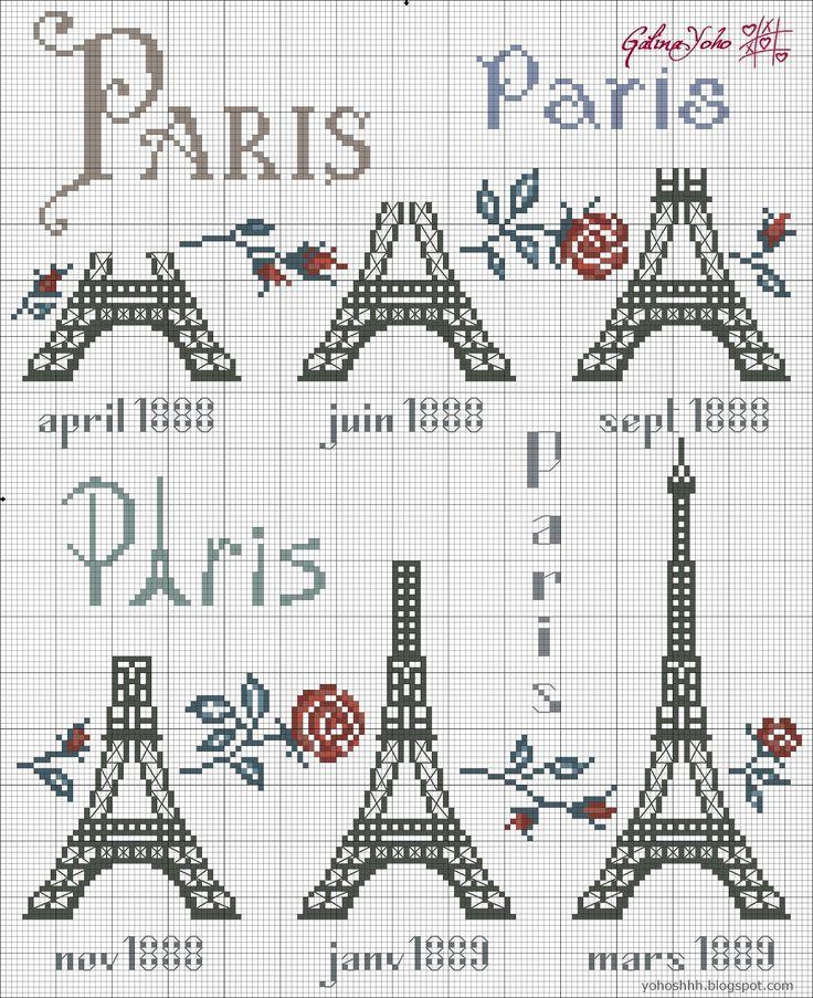 Крестики без ноликов.: Эйфелева башня / Eiffel Tower