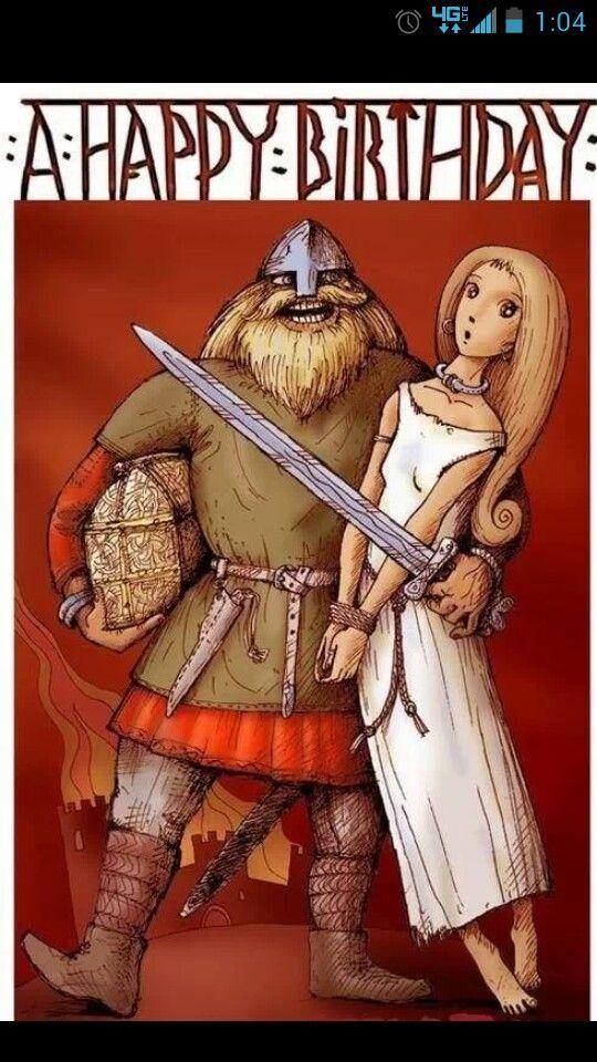 День рожденья, открытки с днем рождения викинги