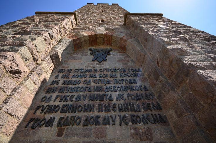 Gazimestan monument