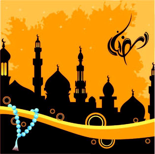 Islamic Mosque & Ramadan Calligraphy Logo