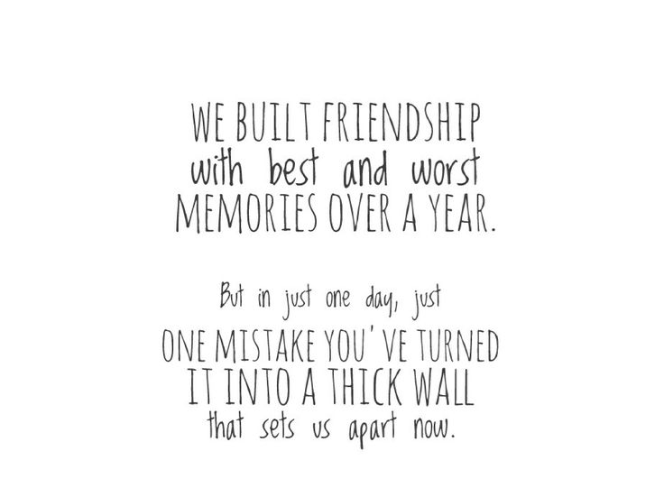 Friendship turned into wall