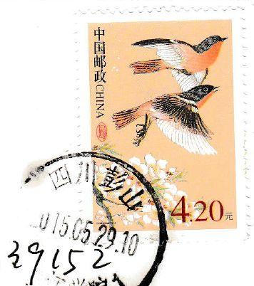 Affranchir son courrier avec un beau timbre....