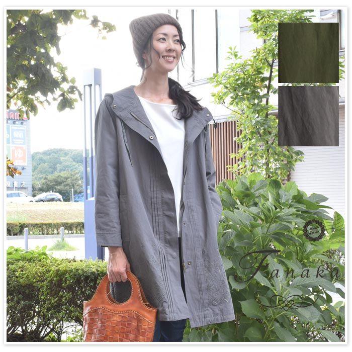 【Fanaka ファナカ】タック 刺繍 モッズコート (72-2127-110)レディース ファッション 秋 冬