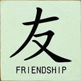 matching friendship symbol tattoos