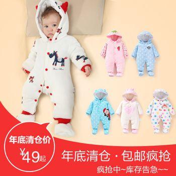 Ребенок купальник одежда 0-3 ребёнок возрастом … месяцев новорожденных зима весенний и осенний сбор. хлопок ползунки из одежда полнолуние одежда