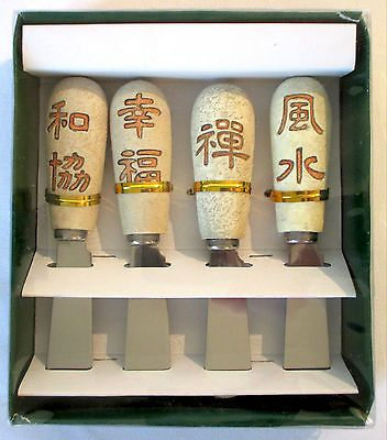 4 CHINESE JAPANESE Cheese Butter SPREADERS Asian (serving utensils gift) NEW