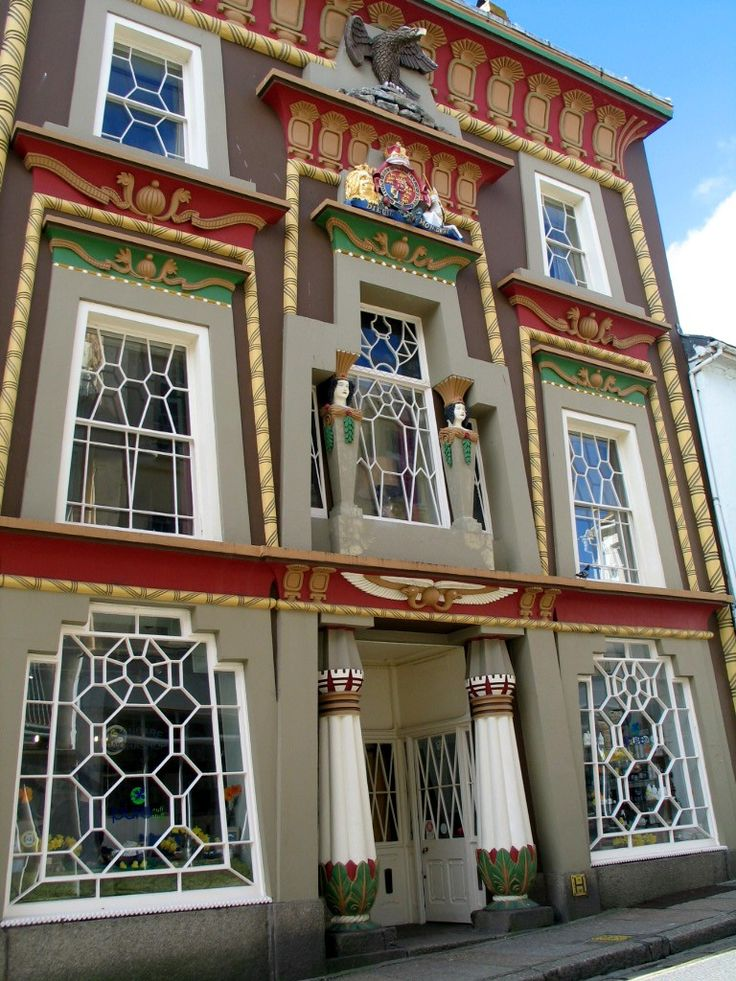 The Egyptian House in historic Chapel Street in Penzance ten minutes drive from our B&B Ednovean Farm
