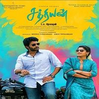 Sathriyan 2017 Tamil Songs Free Download Some Info: Sathriyan Song From Tamil. Sathriyan by Vikram Prabhu, Kavin, Manjima Mohan, Aishwarya Dutta director by S. R. [...]