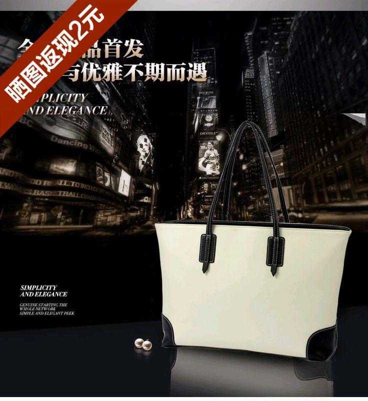 精品女包 易买中国,一家专做免费代购的网站.承诺永久免服务费.