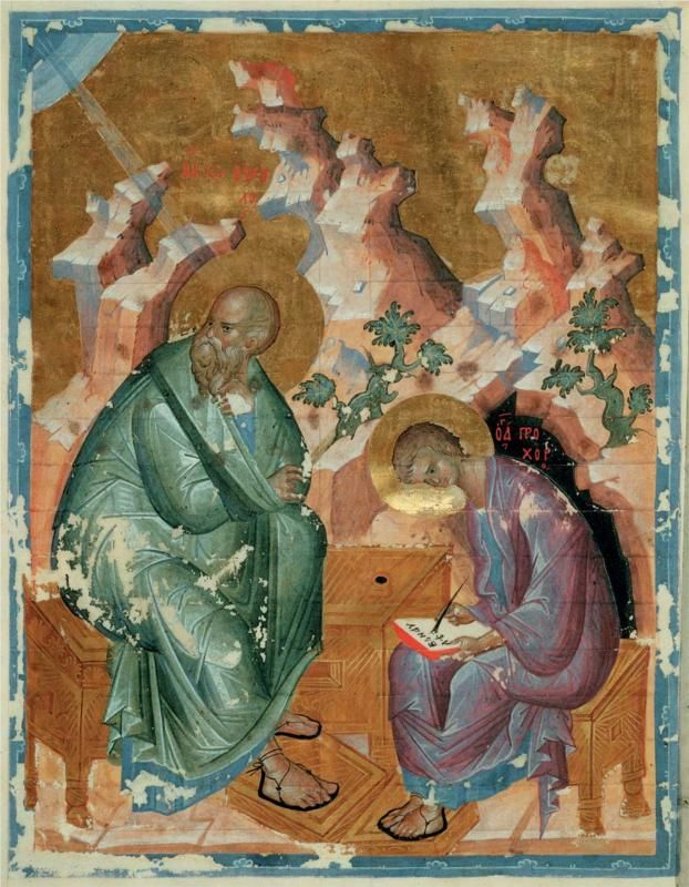 St. John the Evangelist, 1400			Andrei Rublev - Featured Artworks