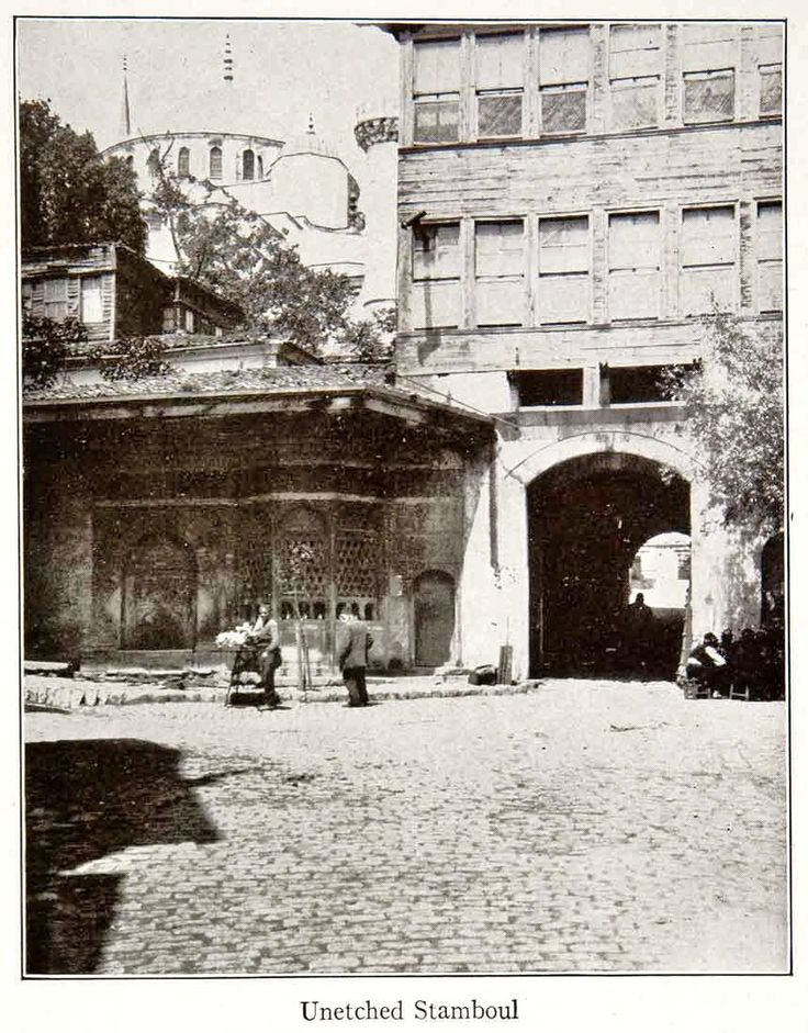 Sultan Ahmet Camii Sebili, 1926