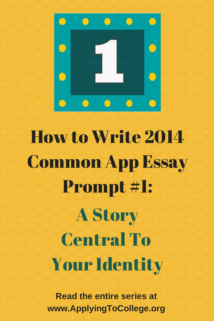 common application essay editing This article provides all seven essay prompts for the 2018-2019 common app as   as essay-editing professionals who have seen our share of.
